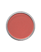 Тени 1-цв.Eyeshadow Code Color Soft №11