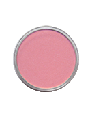 Тени 1-цв.Eyeshadow Code Color Soft №20