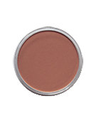 Тени 1-цв.Eyeshadow Code Color Soft №35