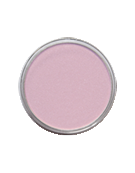 Тени 1-цв.Eyeshadow Code Color Soft №51