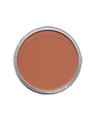 Тени 1-цв.Eyeshadow Code Color Soft №66