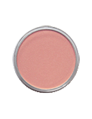 Тени 1-цв.Eyeshadow Code Color Soft №67