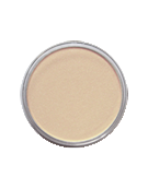 Тени 1-цв.Eyeshadow Code Color Soft №69