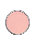 Тени 1-цв.Eyeshadow Code Color Soft №92