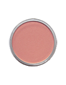 Тени 1-цв.Eyeshadow Code Color Soft №93